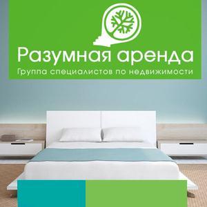 Аренда квартир и офисов Быкова