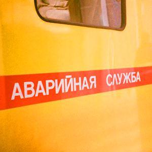 Аварийные службы Быкова