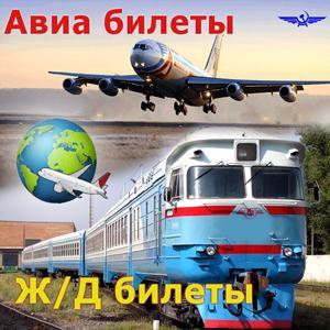 Авиа- и ж/д билеты Быкова