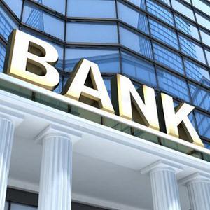 Банки Быкова