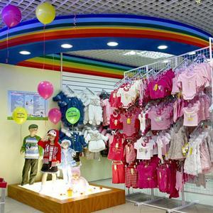 Детские магазины Быкова