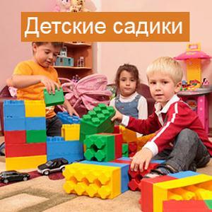 Детские сады Быкова