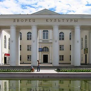 Дворцы и дома культуры Быкова