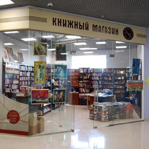 Книжные магазины Быкова
