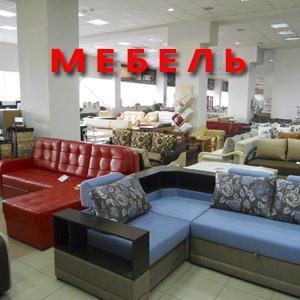 Магазины мебели Быкова