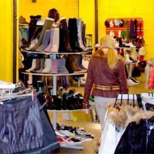 Магазины одежды и обуви Быкова