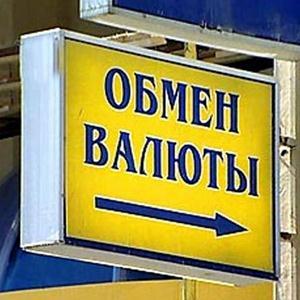 Обмен валют Быкова
