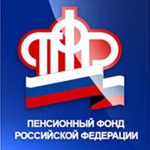 Пенсионные фонды Быкова