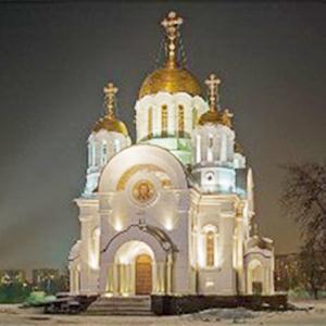 Религиозные учреждения Быкова