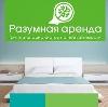Аренда квартир и офисов в Быкове