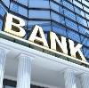 Банки в Быкове