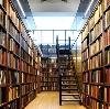 Библиотеки в Быкове