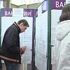 Центры занятости в Быкове
