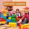Детские сады в Быкове