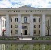 Дворцы и дома культуры в Быкове