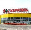 Гипермаркеты в Быкове
