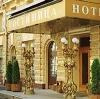Гостиницы в Быкове