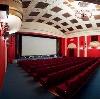 Кинотеатры в Быкове
