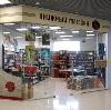 Книжные магазины в Быкове