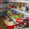 Магазины хозтоваров в Быкове