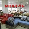 Магазины мебели в Быкове