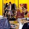 Магазины одежды и обуви в Быкове