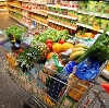 Магазины продуктов в Быкове