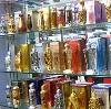 Парфюмерные магазины в Быкове