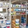 Строительные магазины в Быкове