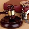 Суды в Быкове