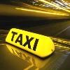 Такси в Быкове