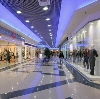 Торговые центры в Быкове
