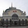 Железнодорожные вокзалы в Быкове