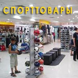 Спортивные магазины Быкова